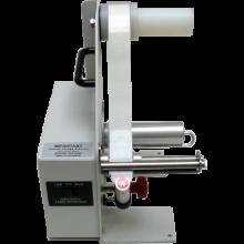 labelmate-ld-100-u-etikettenspender