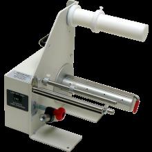labelmate-ld-200-u-etikettenspender