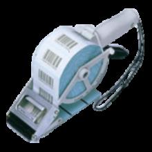 towa-apn-60-handspendezange